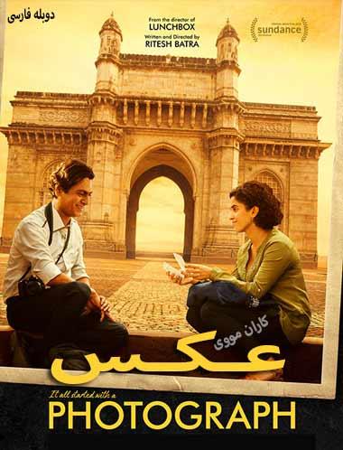 دانلود فیلم هندی عکس 2019 دوبله فارسی