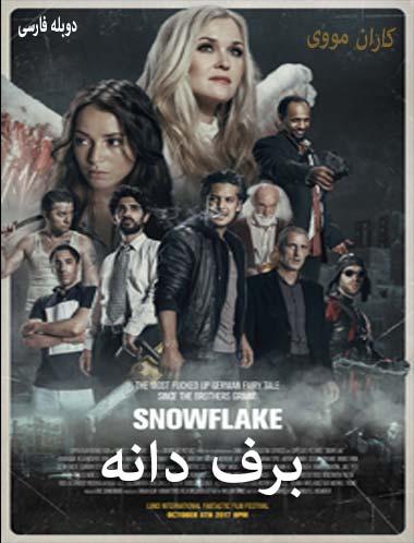 دانلود فیلم برف دانه 2017 دوبله فارسی