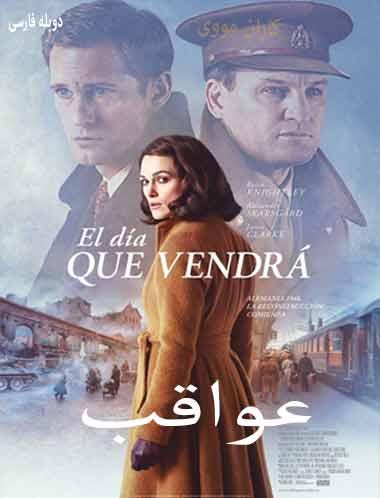 دانلود فیلم عواقب 2019 دوبله فارسی