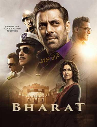 دانلود فیلم هندی بهارات 2019 دوبله فارسی