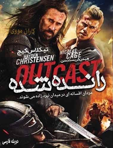 دانلود فیلم رانده شده 2014 دوبله فارسی