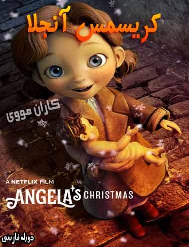 دانلود انیمیشن کریسمس آنجلا 2017 دوبله فارسی