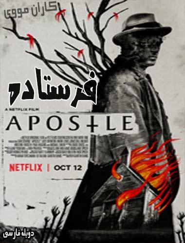 دانلود فیلم فرستاده ۲۰۱۹ دوبله فارسی