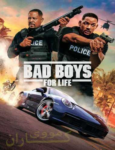 دانلود فیلم پسران بد 3 2020 Bad Boys For Life