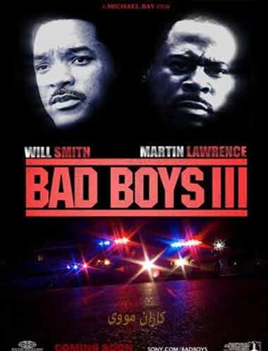 دانلود فیلم پسران بد 3 2020