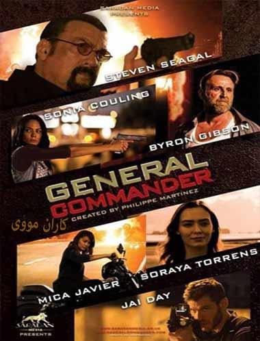 دانلود فیلم فرمانده ژنرال General Commander 2019
