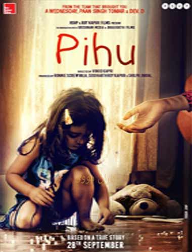 دانلود فیلم هندیPihu 2018