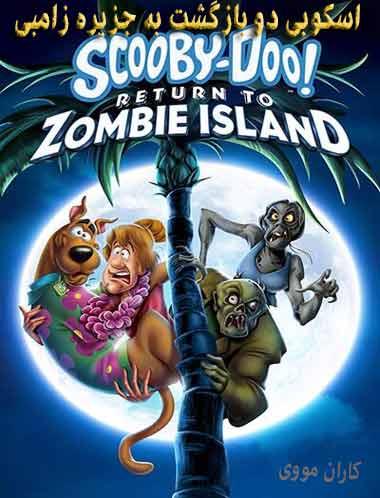 دانلود انیمیشن اسکوبی دو بازگشت به جزیره زامبی 2019 دوبله فارسی
