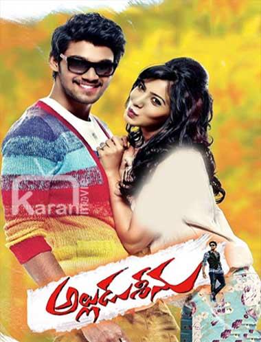 دانلود فیلم Alludu Seenu 2014 با زیرنویس فارسی چسبیده