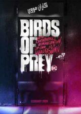 دانلود فیلم Birds of Prey 2020 پرندگان شکاری با زیرنویس فارسی چسبیده – کاران مووی