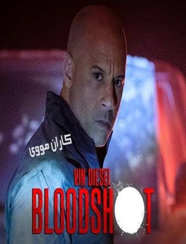 دانلود فیلم Bloodshot 2020 بلادشات
