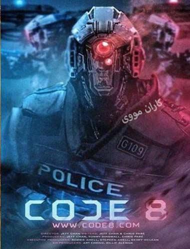 دانلود فیلم 2019 Code 8 کد 8