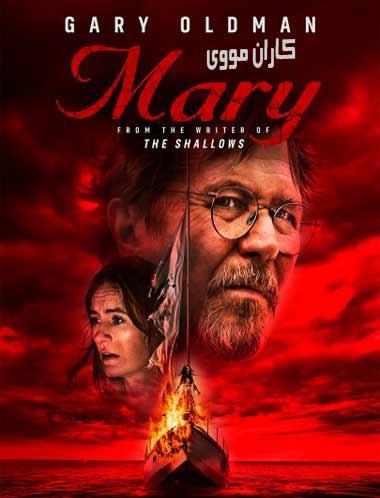 دانلود فیلم Mary 2019 با زیرنویس فارسی چسبیده