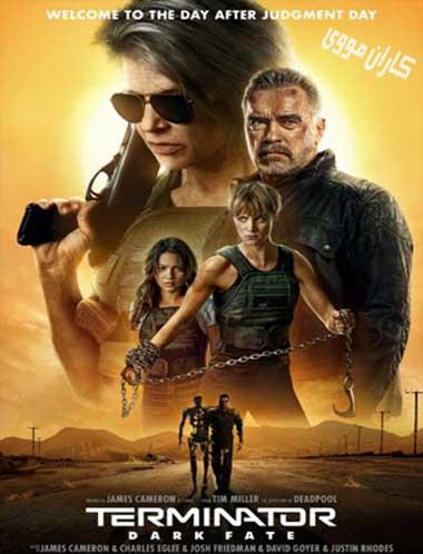 دانلود فیلم ترمیناتور ۶ Terminator: Dark Fate 2019