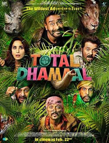 دانلود فیلم Total Dhamaal 2019 با زیرنویس فارسی چسبیده