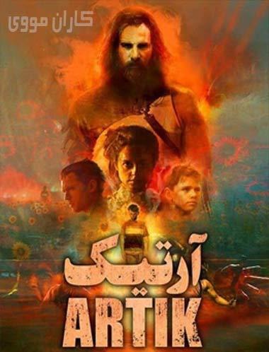 دانلود فیلم آرتیک دوبله فارسی 2019 Artik