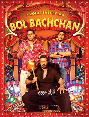 دانلود فیلم Bol Bachchan 2012 زیرنویس فارسی چسبیده