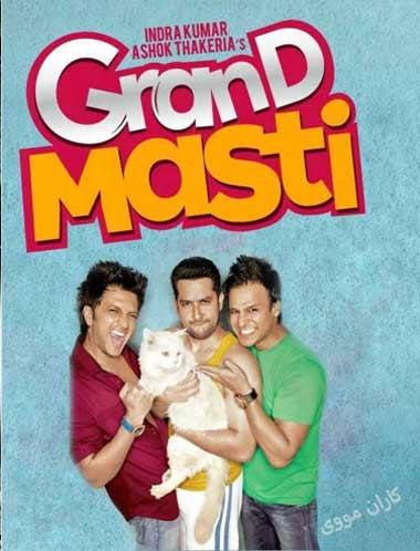 دانلود فیلم Great Grand Masti 2016 زیرنویس فارسی چسبیده