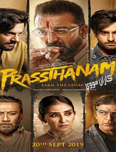دانلود فیلم Rakshasudu 2019 زیرنویس فارسی چسبیده