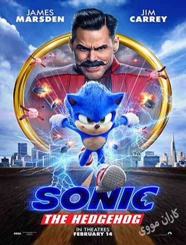 دانلود فیلم Sonic The Hedgehog 2020 زیرنویس فارسی چسبیده