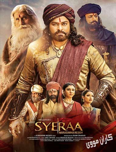 دانلود فیلم Sye Raa Narasimha Reddy 2019 زیرنویس فارسی چسبیده