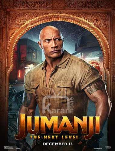 دانلود فیلم جومانجی ۳ Jumanji The Next Level 2019