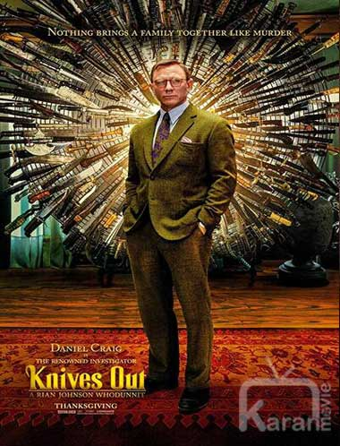 دانلود فیلم چاقوها بیرون ۲۰۱۹ با زیرنویس فارسی چسبیده