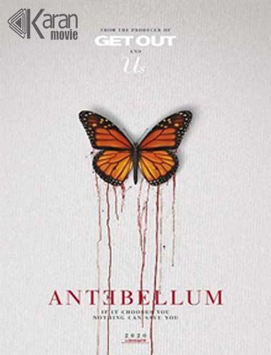 دانلود فیلم Antebellum 2020