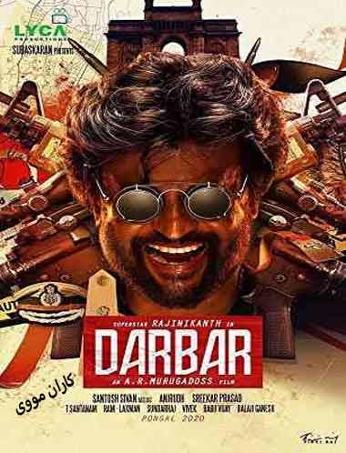 دانلود فیلم Darbar 2020