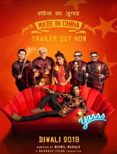 دانلود فیلم Made in China 2019