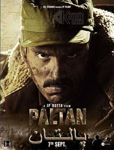 دانلود فیلم Paltan 2018 دوبله فارسی پالتان