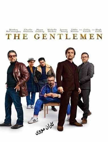 دانلود فیلم The Gentlemen 2020