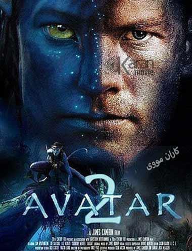 دانلود فیلم Avatar 2 2021