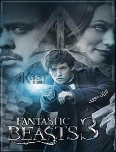 دانلود فیلم Fantastic Beasts 3 2021