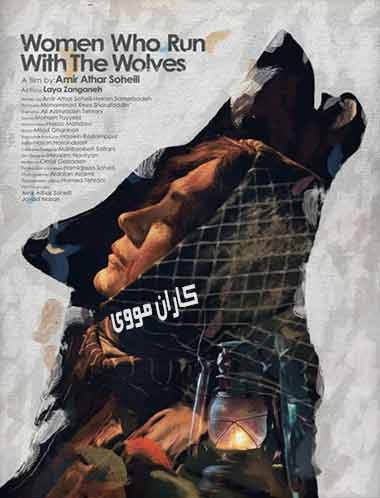 دانلود فیلم زنانی که با گرگها دویده اند