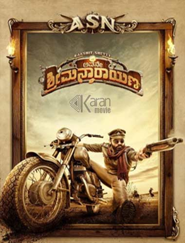دانلود فیلم Avane Srimannarayana 2019