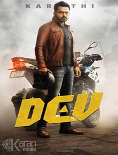 دانلود فیلم Dev 2019