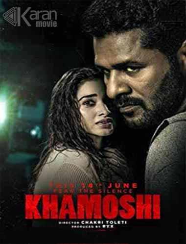 دانلود فیلم Khamoshi 2019