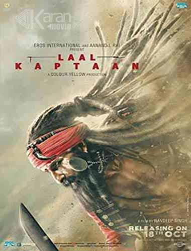 دانلود فیلم Laal Kaptaan 2019