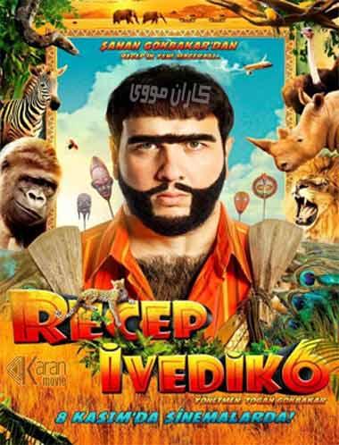 دانلود فیلم Recep Ivedik 2019
