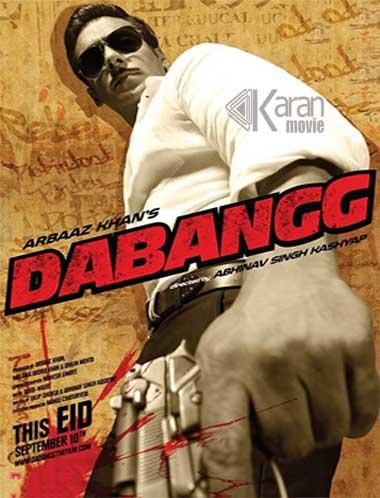 دانلود فیلم Dabangg 1 2010