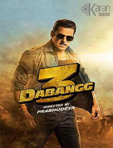 دانلود فیلم Dabangg 1-2-3