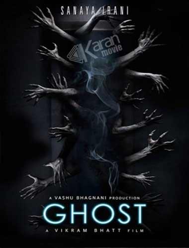 دانلود فیلم Ghost 2019