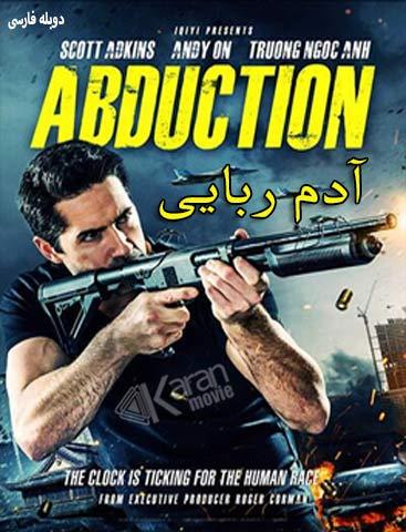 دانلود فیلم Abduction 2019 آدم ربایی دوبله فارسی