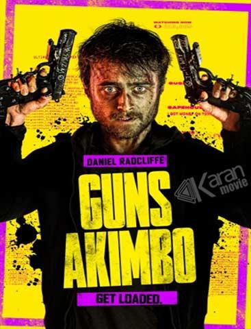 دانلود فیلم Guns Akimbo 2019