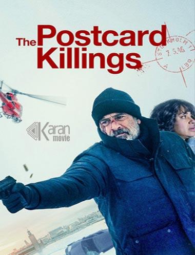 دانلود فیلم The Postcard Killings 2020