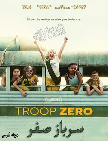 دانلود فیلم Troop Zero 2019 دوبله فارسی