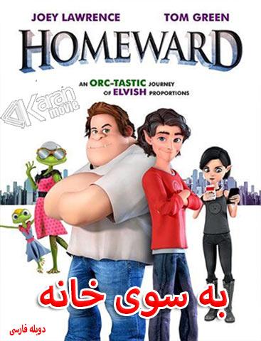 دانلود انیمیشن Homeward 2020 به سوی خانه دوبله فارسی