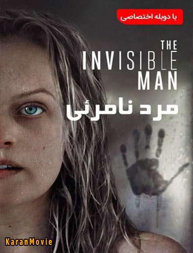 دانلود فیلم The Invisible Man 2020 دوبله فارسی