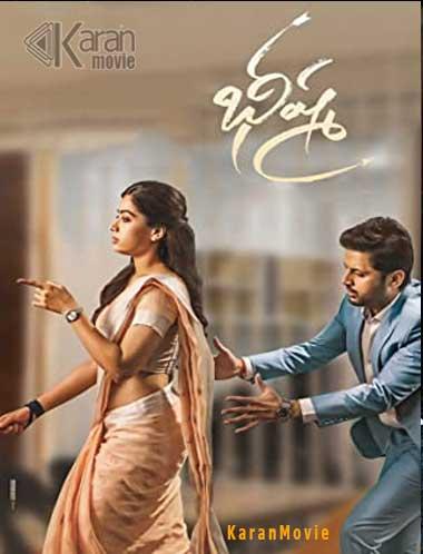 دانلود فیلم Bheeshma 2020